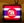 Royal Thai Navy's TV